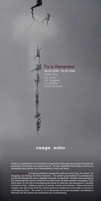 Try To Remember exhibition
