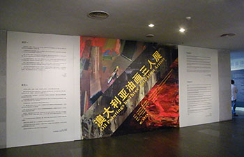 Three Australian Painters, Guangdong Museum of Art, Guangzhou, China